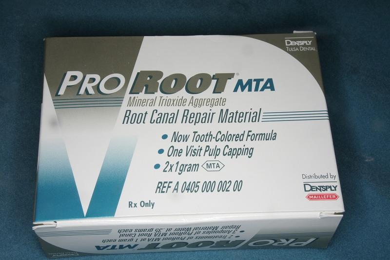プロルートMTA 生体親和性が高く優れた封鎖性のため覆髄材、根管充填剤として使用